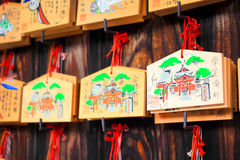 Kyoto travel Stock Photos