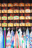 Kyoto travel Royalty Free Stock Photo