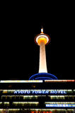 Kyoto TV wierza noc Fotografia Royalty Free
