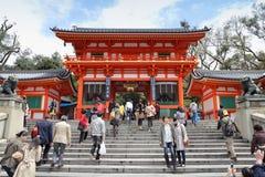Kyoto - Yasaka Shrine Stock Photo