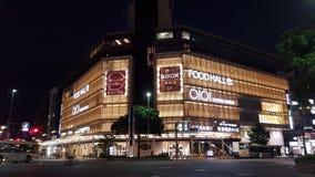Kyoto city by night stock photography