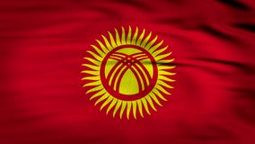 Kyrgystan animou a bandeira ilustração stock