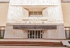 Kyrgyz National Museum of Fine Arts Stock Photo