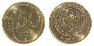 Kyrgyz tiyn coin. Kyrgyz 50 tiyn isolated on white background Royalty Free Stock Photography