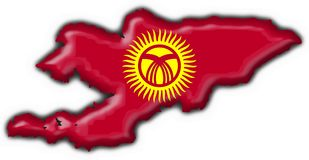 Kyrgyzstan button flag map shape Stock Photos
