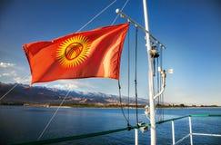 Kyrgyzstan flag Royalty Free Stock Image