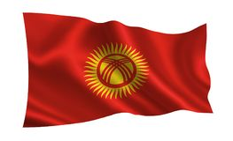 Kyrgyzstan flag. A series of `Flags of the world.` The country - kyrgyzstan. Kyrgyzstan flag.  A series of `Flags of the world.` The country - kyrgyzstan Royalty Free Stock Images