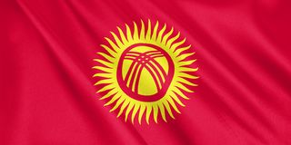 Kyrgyzstan flag waving with the wind. royalty free illustration