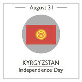 Kyrgyzstan Independence Day, August 31 Stock Photo