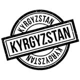 Kyrgyzstan rubber stamp Royalty Free Stock Photography