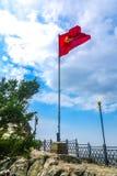 Kyrgyzstan Waving Flag stock photography