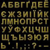 Kyrillische Datenträgermetallzeichen Stockfotos
