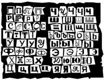 Kyrillische Schrift, bestanden aus Buchstaben von verschiedenen Größen und von Formen stock abbildung