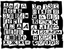 Kyrillische Schrift, bestanden aus Buchstaben von verschiedenen Größen und von Formen, die im Stil der Aufschriften von Detektiv  stock abbildung