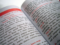Kyrillischer Schrifttyp Stockbild