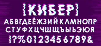 Kyrillisches Alphabet des modischen Störschubeffektes Cyber wird auf russisch geschrieben lizenzfreie abbildung