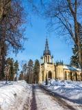 Kyrka av de heliga apostlarna Peter och Paul St Petersburg Shuv Royaltyfri Fotografi