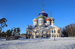 Kyrka av den frälsareomgestaltningMetochion patriarken av Moskva Royaltyfri Foto