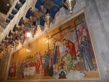 KYRKA AV DEN HELIGA GRIFTEN JERUSALEM, ISRAEL Royaltyfri Fotografi