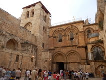 Kyrka av den heliga griften, Jerusalem, Israel Royaltyfri Bild