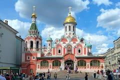 Kyrka av den Kazan symbolen av modern av guden Fotografering för Bildbyråer