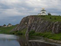 Kyrka av den Kazan symbolen av modern av guden Arkivbilder