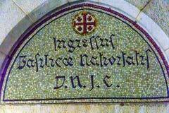Kyrka av den Kristi födelseBetlehem Västbanken Palestina arkivfoto
