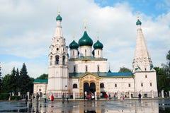 Kyrka av Elijah profeten i Yaroslavl, Ryssland Royaltyfri Bild