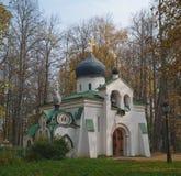 Kyrka av frälsaren i Abramtzevo, Ryssland Royaltyfri Foto