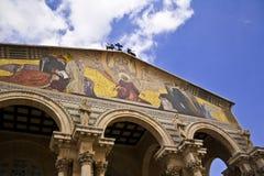 Kyrka av gethsemane jerusalem Arkivfoton