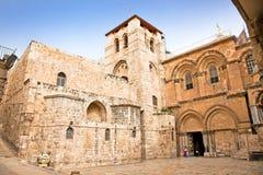 Kyrka av helgedomen Sepulchre.Jerusalem Arkivfoton