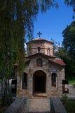 Kyrka av kloster av St Naum i Makedonien på sjön Ohrid på den gamla staden Arkivbild