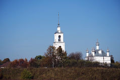 Kyrka av Kristi födelsen av den välsignade oskulden i byn den forntida bosättningen Pereslavl-Zalessky Ryssland Royaltyfria Bilder