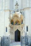 Kyrka av Mary på kusten. Huvudsaklig portal. Wien Österrike Arkivbilder