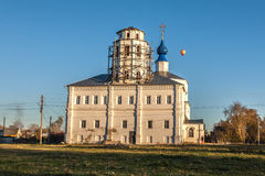 Kyrka av Smolensken Royaltyfri Bild