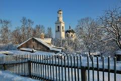 Kyrka av St. Alexander Nevsky Royaltyfri Fotografi