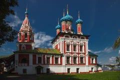 Kyrka av St Demetrios på blodet Uglich, Ryssland arkivbild