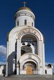 Kyrka av St George på den Poklonnaya kullen i Moskva Arkivbild