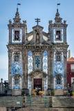 Kyrka av St Ildefonso Igreja de Santo Ildefonso porto portugal Royaltyfria Foton