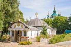 Kyrka av St Nicholas av Myra, i Kiev Royaltyfria Foton
