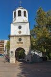 Kyrka av St Nicholas i stad av Pleven, Bulgarien royaltyfria foton