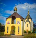 Kyrka av St Olga i staden av Voznesensk Royaltyfria Bilder