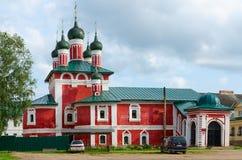 Kyrka av symbolen av modern av guden Smolensk, Uglich, Ryssland Royaltyfria Foton