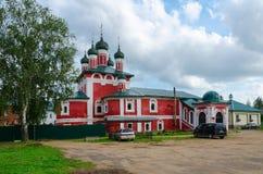 Kyrka av symbolen av vår dam av Smolensk, Uglich, Ryssland Royaltyfri Bild