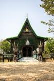 Kyrka av Thailand, gräsplan, tempel Thailand, Thailand kultur, pe Arkivfoton