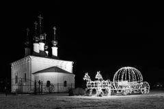 Kyrka av tillträdeet av Jerusalem Arkivfoto