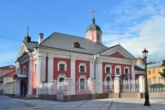 Kyrka av tre Hierarchs i St Petersburg royaltyfri fotografi