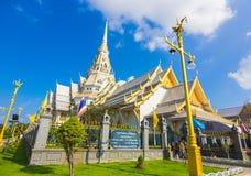 Kyrka av watsotorn, Thailand tempel Arkivbild
