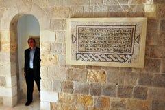 Kyrka för bra barnsamarit - Israel Arkivbild