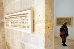 Kyrka för bra barnsamarit - Israel Arkivbilder